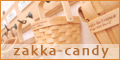 http://www.s-garden.com/storelog/storelog.cgi?pid=0003&sid=0110&srl=www.zakka-candy.net