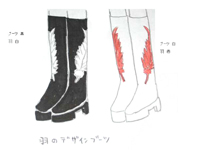 ミルキー ことはさま04:「羽のデザインブーツ」スタイリッシュにかっこよく、靴がめだつようなデザインにしました。