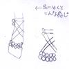 ミルティーナさま04:「真珠飾りのリボンシューズ(白)アンクル丈