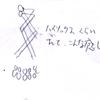 ミルティーナさま05:「真珠飾りのリボンシューズ(白)ハイソ丈」