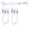 ミルティーナさま12:「雪のブーツ(白・水色)」