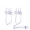ミルティーナさま13:「星のブーツ(黄)」