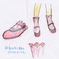 葉也さま01:「少女とフリルとレースな少女チックなクツ」そんなイメージでデザインしました。占い果実と同じピンクが良いです。